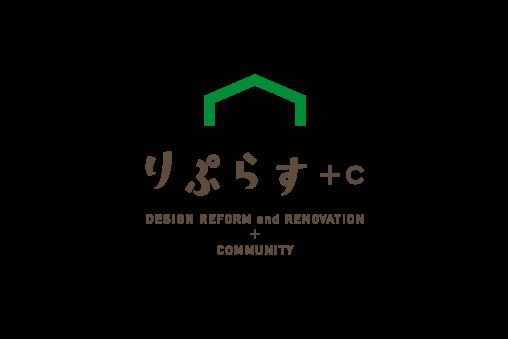 replus_logo1