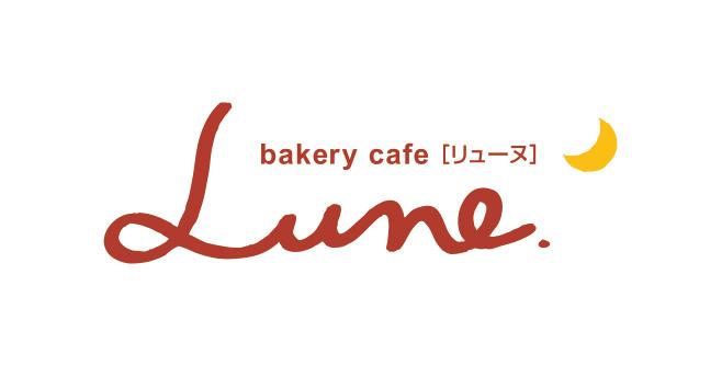 lune_logo