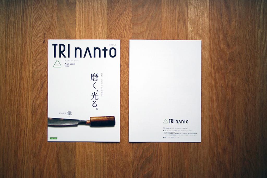 trinanto_main